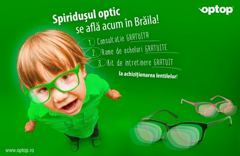 spiridusul optic