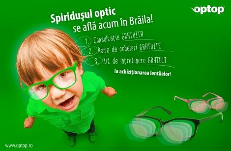spiridusul optic